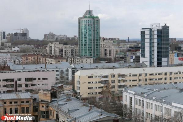 «Объем строительства снижается, спрос на аренду остается на низком уровне». Эксперты отмечают стагнацию на рынке офисной недвижимости Екатеринбурга