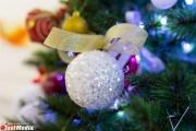 Жители Екатеринбурга отметят Новый год по-американски