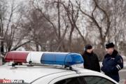 Вор сотового телефона попался полиции из-за перехода дороги в неположенном месте