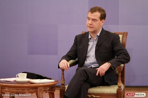 Российскую Федерацию неустраивают темпы роста ВВП в0,5%-1,5% — Медведев