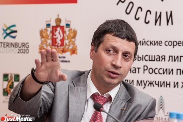 Леонид Рапопорт: «Шахматы должны изучать во всех школах Свердловской области»