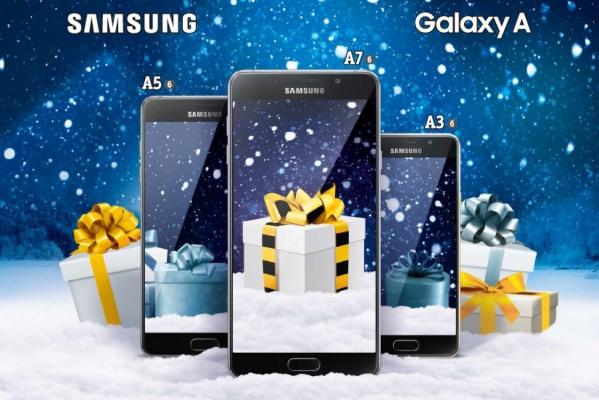 Миллион на Новый год. «Билайн» и Samsung запустили специальную новогоднюю акцию