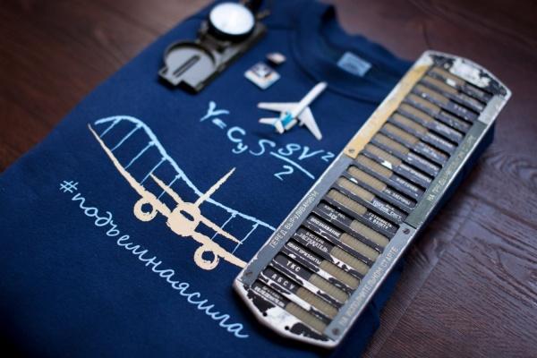 В Екатеринбурге начали выпускать одежду-шпаргалку, по которой можно сдать экзамен в авиационных вузах