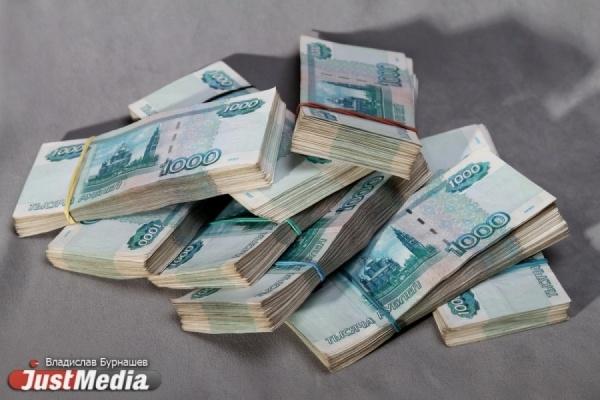 С основателя «Банка24.ру» Сергея Лапшина требуют еще 53 миллиона