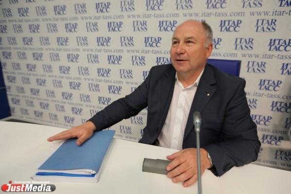 Председатель облизбиркома Валерий Чайников переизбран на второй срок