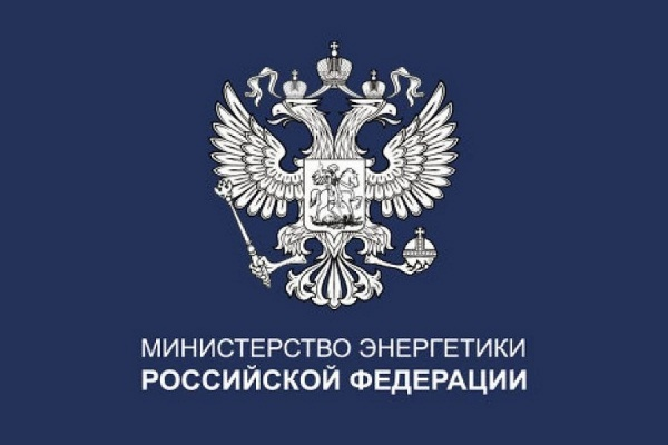 Минэнерго и«Роснефть» уладили миром спор о пограничных льготах