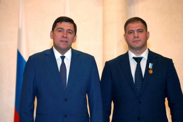 Уральские самбисты получили награды от Куйвашева