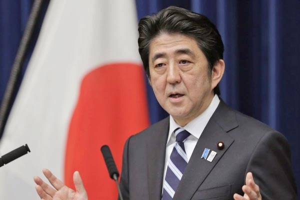 Россия и Япония будут продвигаться к заключению мирного договора