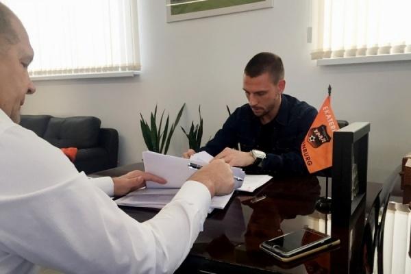 «Урал» усилился болгарским футболистом Николаем Димитровым