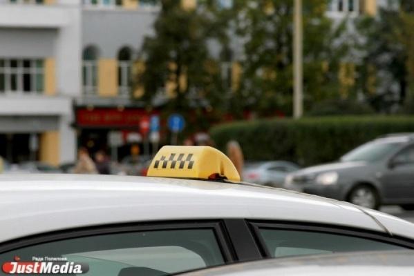 В Екатеринбурге таксисты наживаются на морозах