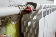Жителям девяти домов на Московской вернули отопление
