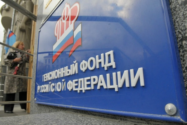 Путин утвердил трехлетний бюджет Пенсионного фонда