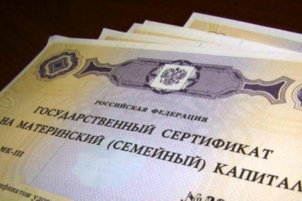 Путин подписал закон о замораживании размера материнского капитала
