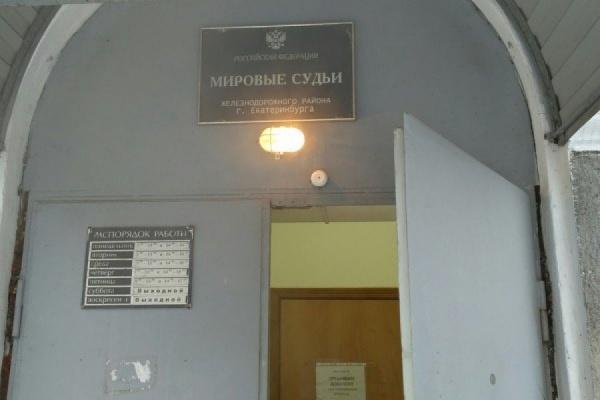 Суд по напавшему на инспекторов ГИБДД депутату Карапетяну перенесли на следующий год