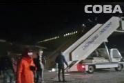 После ночного ЧП в «Кольцово» аэропорт прекратил работу. Пассажиры других рейсов не понимают, что происходит