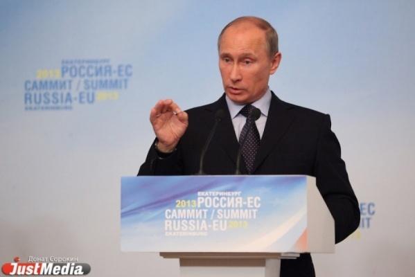 Владимир Путин перенес большую пресс-конференцию из-за похорон посла Андрея Карлова