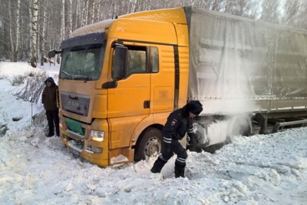 ФОТО: УГИБДД по Свердловской области.