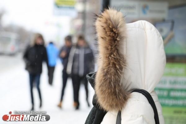 Десять екатеринбуржцев попали в больницу с обморожениями и переохлаждениями