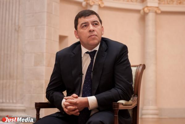Евгений Куйвашев подведёт результаты года напресс-конференции 26декабря
