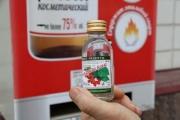 «Найдем, кто уничтожает детей дешевым спиртом». Уральский родительский комитет проведет рейды по торговым точкам
