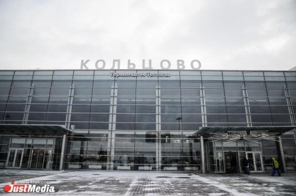 Пассажиры не могут улететь на Ямал и в Югру из-за аномальных морозов