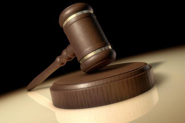 Суд в Киеве разрешил провести обыски в администрации президента России