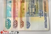За год уральские приставы взыскали 730 миллионов рублей с безответственных алиментщиков