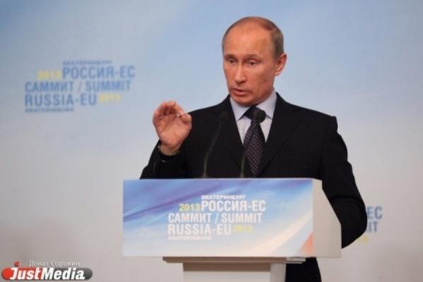 Путин: линияЦБ направлена назащиту вкладчиков