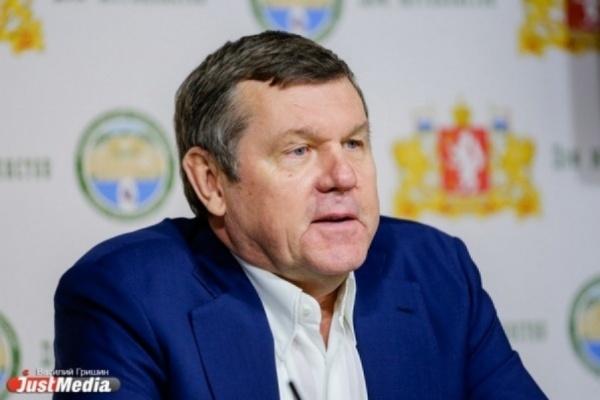 Барда Новикова отправили под домашний арест