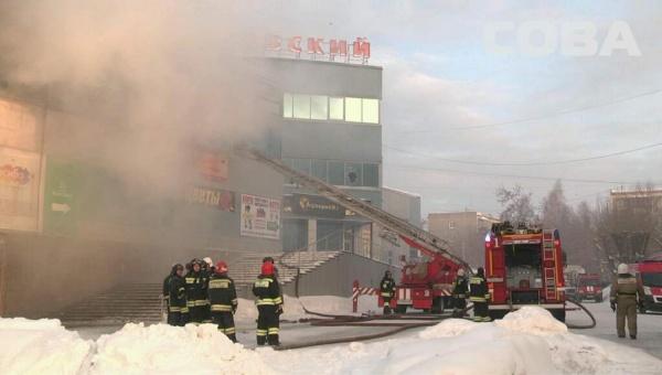 В Екатеринбурге на площади 300 квадратных метров горел четырехэтажный торговый центр. ФОТО
