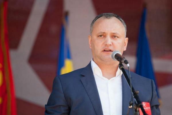 Со здания администрации президента Молдавии сняли флаг ЕС