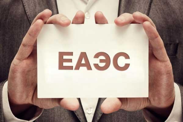 Лидеры ЕАЭС подписали Таможенный кодекс