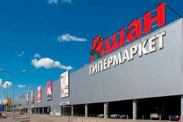 В торговом центре в Барнауле обрушилась крыша