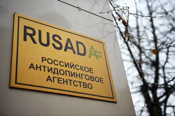 Российские чиновники признали существование системы допинга