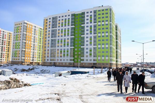 Екатеринбуржцы все чаще покупают жилье в ипотеку