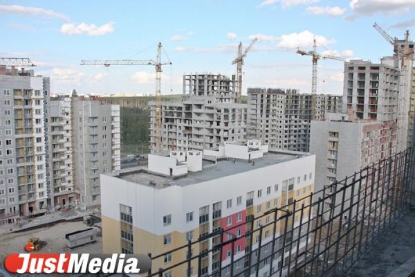 В Академическом начнут строить дома повышенной комфортности и пятикомнатные квартиры