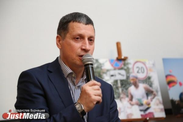 В 2017 году в Свердловской области году пройдет более восьми тысяч спортивных событий, в том числе российского и международного уровня