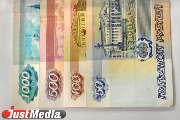 Малый бизнес Свердловской области получил за год господдержку в виде микрозаймов на сумму 300 миллионов рублей