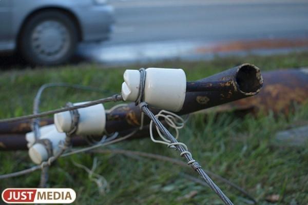Часть Эльмаша осталась без электричества из-за снесенного телеграфного столба