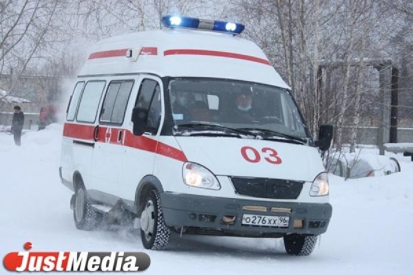 В Серове, катаясь с горки, несколько человек получили переломы и травмы головы