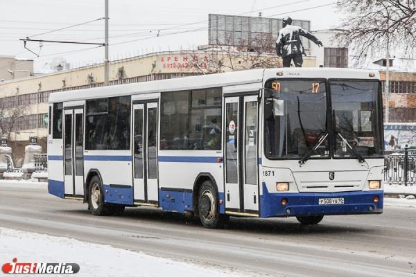 Екатеринбург на очереди? В Ревде подорожал проезд в общественном транспорте