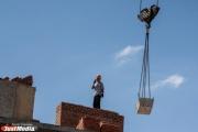 Екатеринбуржцы возмущены: застройщики уничтожили очередной элемент «Усадьбы Беленкова»