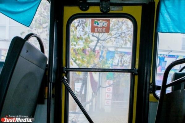 В мэрии Екатеринбурга прокомментировали скандал в городской маршрутке: «Пассажир прав. Довозите до нужной остановки или возвращайте деньги»