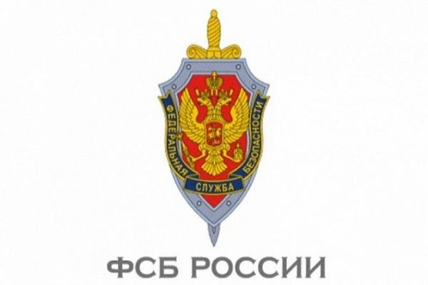 ФСБ задержала украинца, пытавшегося попасть в Крым под другой фамилией