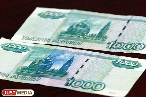 Деньги из воздуха. В Екатеринбурге с госслужащей взыскали незаконный миллион рублей