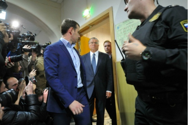 ФОТО: gazetatrud.mirtesen.ru