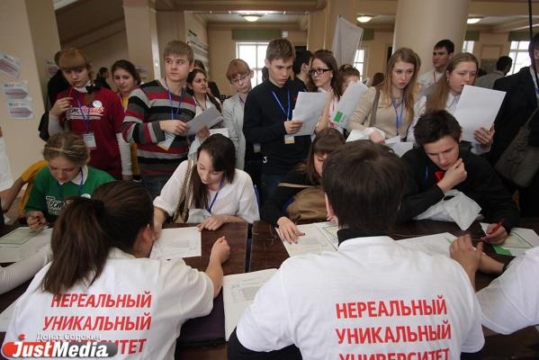 В Екатеринбурге могут начать выращивать дома из семян