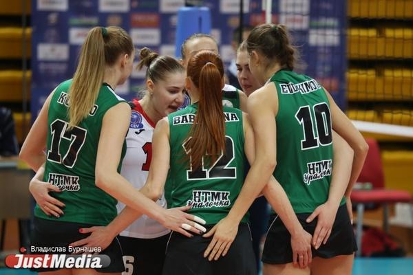 Волейбольная «Уралочка» одержала уверенную победу над лучшей командой Германии в Лиге чемпионов