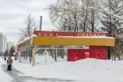 Прокуратура добилась своего: кафе «Гранат» выгоняют из парка Чкалова