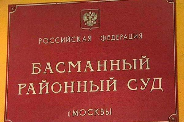 Улюкаев не стал обжаловать арест своего имущества на 500 млн рублей